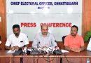 प्रदेश में लोकसभा की 11 सीटों के लिए मतदान में 2.09 प्रतिशत बढ़ोतरी, राज्य निर्वाचन आयुक्त ने जारी किए आंकड़े, कहां कितना मतदान… देखे पीडीएफ फाइल