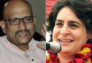 वाराणसी से प्रियंका के चुनाव लड़ने की अटकलों पर विराम, अजय राय को टिकट