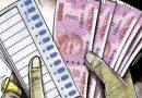 लोकसभा चुनाव 2019: जानिए तीसरे चरण में किस दल के हैं कितने करोड़पति उम्मीदवार