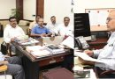 रायपुर के आसपास अरबन फारेस्ट विकसित करने बनेगी गाइड लाइन, अपर मुख्य सचिव ने ली बैठक