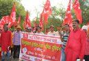मजदूर दिवस पर भिलाई में निकली रैली- श्रमिकों का होगा सम्मान