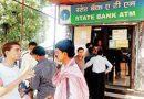पखांजूर के बैंकों में नकदी संकट, वायु मार्ग से पैसा भेजने का आग्रह