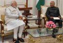 राष्ट्रपति ने पीएम मोदी का इस्तीफा किया स्वीकार, नई सरकार बनने तक पद पर बने रहेंगे