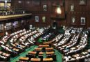 कर्नाटक:शोर-शराबे के बीच बिना फ्लोर टेस्ट विधानसभा कार्यवाही कल तक के लिए स्थगित, बीजेपी ने दी रातभर प्रदर्शन की धमकी
