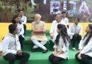कैबिनेट का फैसला: 75 नए मेडिकल कॉलेजों को मंजूरी, देश में बढ़ेंगी 15700 MBBS सीटें, छत्तीसगढ़ के बीजापुर और कोंडागांव में मेडिकल कॉलेज की राह आसान
