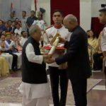 पूर्व राष्ट्रपति प्रणब मुखर्जी को राष्ट्रपति कोविंद ने किया 'भारत रत्न' से सम्मानित