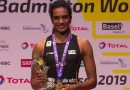 पीवी सिंधु ने रचा इतिहास, विश्व बैडमिंटन चैंपियनशिप में स्वर्ण पदक जीतने वाली पहली भारतीय बनीं