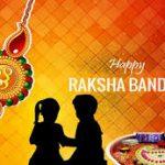 Raksha Bandhan 2019: 15 अगस्त को दोपहर में राहुकाल, जानें राखी बांधने का शुभ मुहूर्त