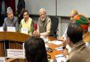 सर्वदलीय बैठक में विपक्ष ने अर्थव्यवस्था- कश्मीर पर उठाया सवाल, पीएम बोले- चर्चा को तैयार