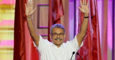 श्रीलंका के राष्ट्रपति चुनाव में गोताबेया राजपक्षे ने दर्ज की जीत