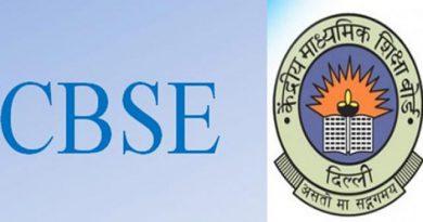 CBSE Exams 2020 Dates: 15 फरवरी से शुरू होंगी सीबीएसई 10वीं-12वीं की परीक्षाएं