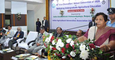 रोजगार एवं उद्यम के योग्य स्नातक तैयार करें कृषि विश्वविद्यालय: राज्यपाल