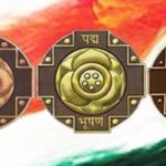 Padma Awards 2020: 7 हस्तियों को पद्म विभूषण, 16 को पद्म भूषण और 118 को पद्मश्री