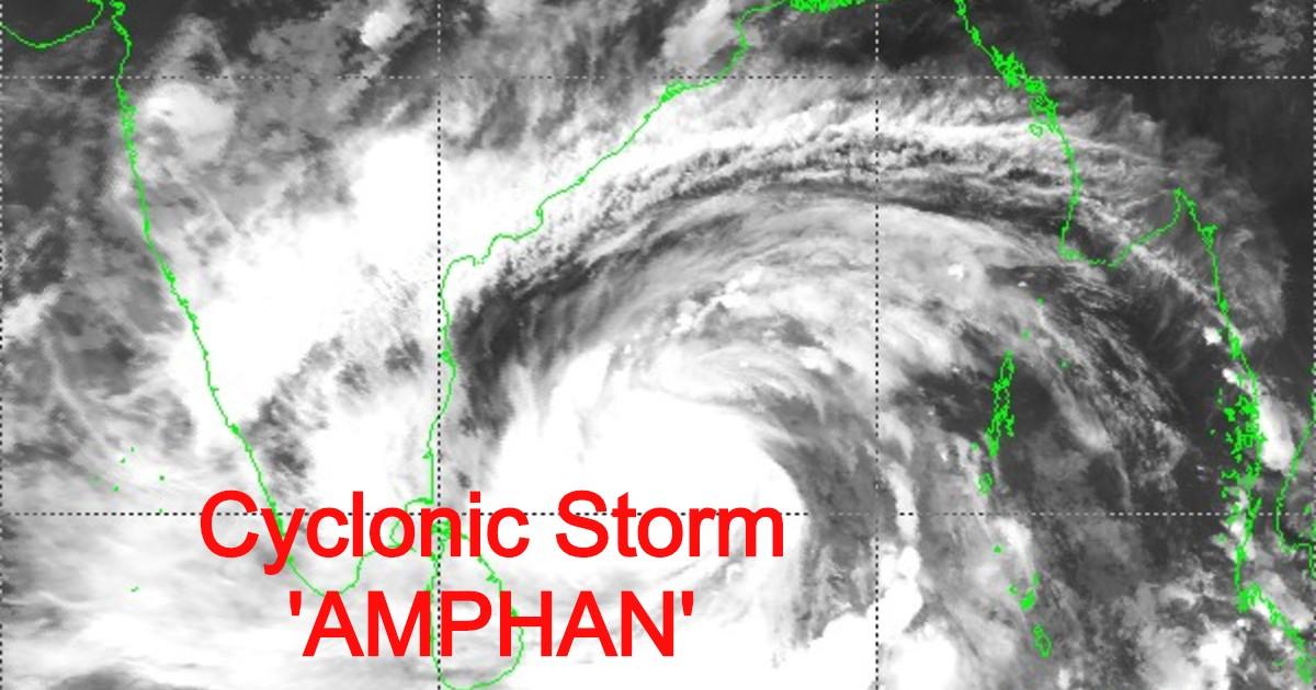 बंगाल की खाड़ी पर बन गया चक्रवाती तूफान 'अंफन', ओडिशा और पश्चिम बंगाल के तटों, पर मचा सकता है तबाही