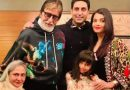 अमिताभ-अभिषेक के बाद ऐश्वर्या और आराध्या बच्चन भी कोरोना पॉजिटिव, जया बच्चन की रिपोर्ट आई नेगेटिव