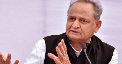 राजस्थान में राजनीतिक संकट: CM अशोक गहलोत ने रात 9 बजे बुलाई विधायकों की बैठक