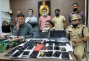 बिलासपुर पुलिस ने किया अंतरराष्ट्रीय डाटा हैक कर धोखाधड़ी करने वाले गैंग का पर्दाफाश…
